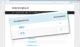 Attachment website ketenborging highlight nieuw 80x47