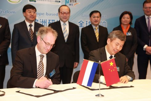 Chinese zuivelbedrijf Yili opent kantoor in Wageningen