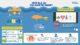 Attachment infographic topkeurmerken vis 80x45