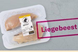Albert Heijn winnaar Liegebeest 2019