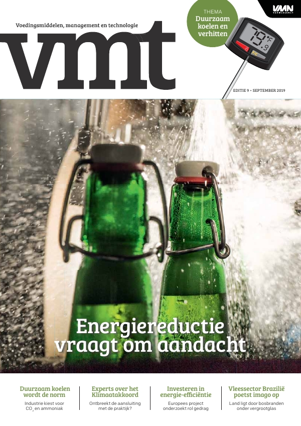 VMT 9 (2019)