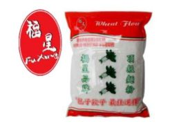 Recall Liroy Wheat Flour vanwege insecten