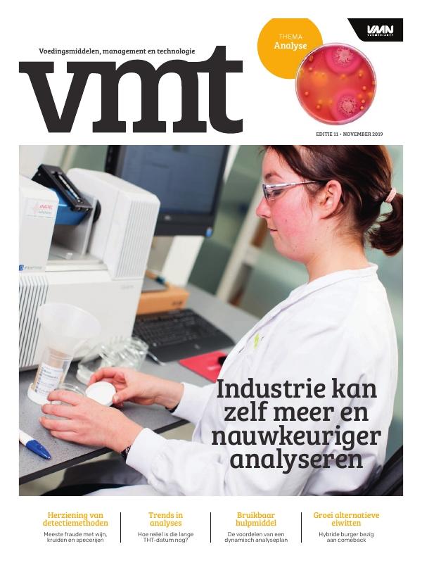 VMT 11 (2019)