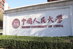 Blog China: Ambtelijke verantwoordelijkheid voor toezichthouder